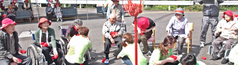 社会福祉法人 喜楽会 | 行事(運動会)